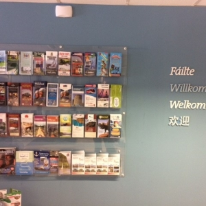 leaflet display board